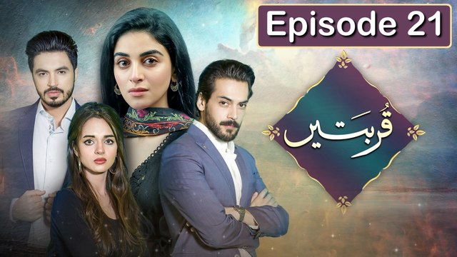 Qurbatain Episode 21 HUM TV Drama 15 September 2020
