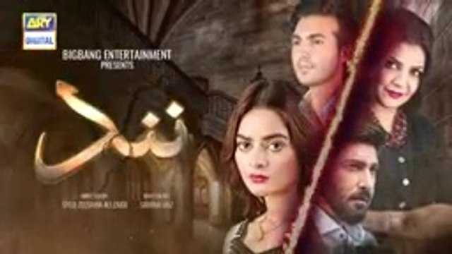 Nand EP 26 - 16th September 2020 -ARY Digital Drama