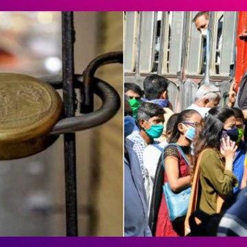 Fresh Lockdown from September 25? ২৫ সেপ্টেম্বর থেকে দেশজুড়ে ফের লকডাউন জারি! দেখুন PIB ফ্যাক্ট চেক