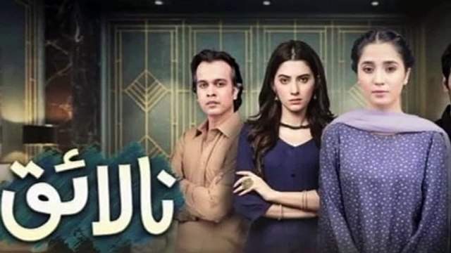 HUM TV Drama Nalaiq Episode 48