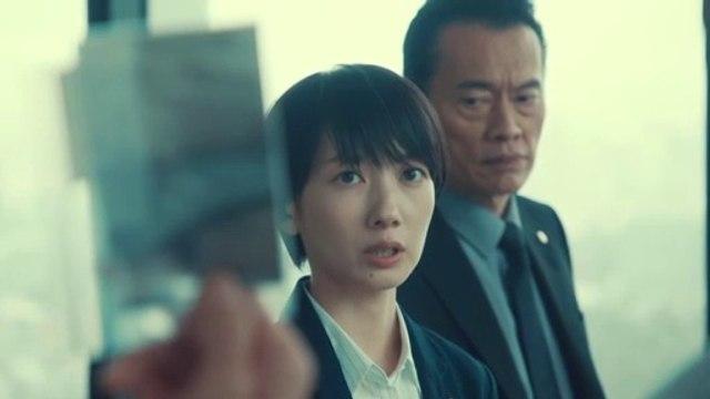 未解決の女 警視庁文書捜査官 Season2 最終回「影の斜塔」 2020年9月17日