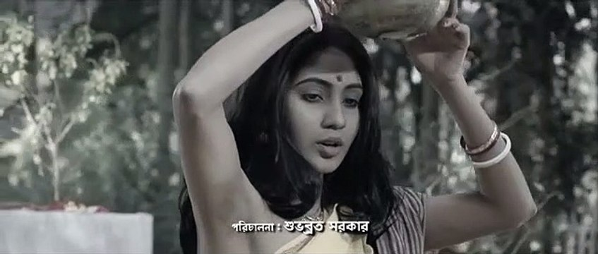 Konnya Re  Bangla new song Bengali gaan