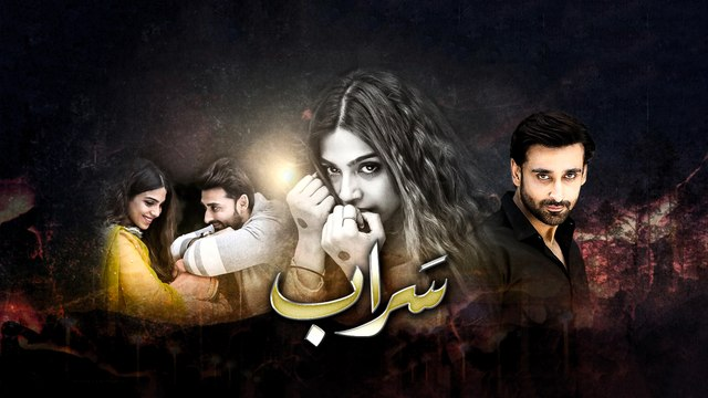 Saraab Episode 6 Promo HUM TV Drama