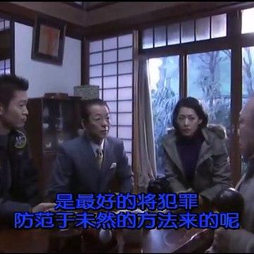 日劇-相棒 第4季16