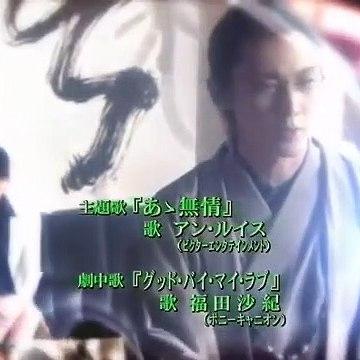 日劇 » 不忠時刻09