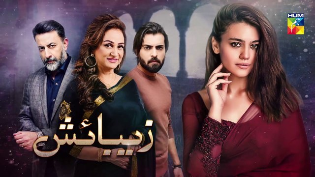 Zebaish Episode 15 HUM TV Drama 18 September 2020