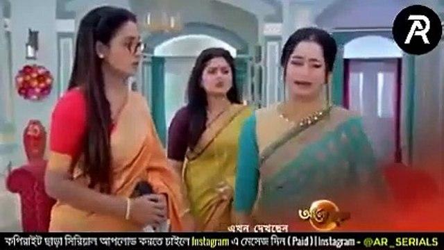 Alo Chaya 16th September 2020 Full Episode star serial