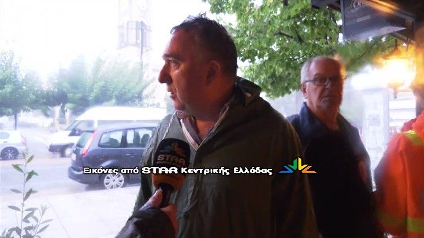 Λειανοκλάδι: Καλούν από τα μεγάφωνα τους κατοίκους να εγκαταλείψουν τα σπίτια τους