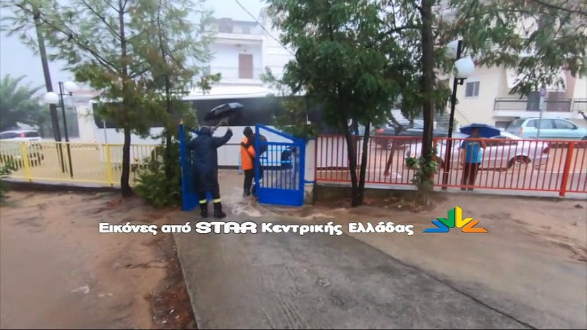 Bίντεο από τη στιγμή της εκκένωσης του σχολείου στην Υπάτη