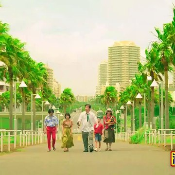 浦安鉄筋家族 #11