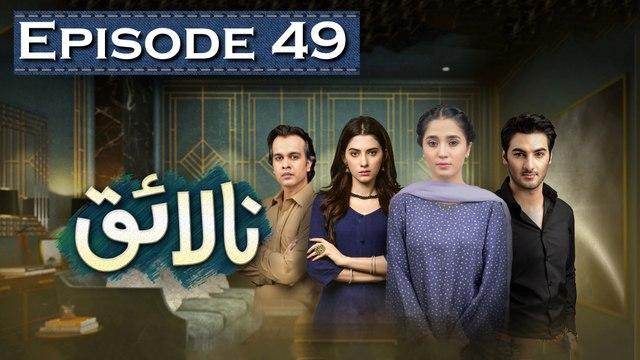 Nalaiq, Episode 49, Official HD Video - 18 September 2020