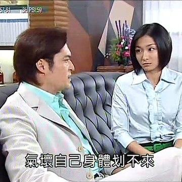 Love Episode 765-Ming Ming Highlight