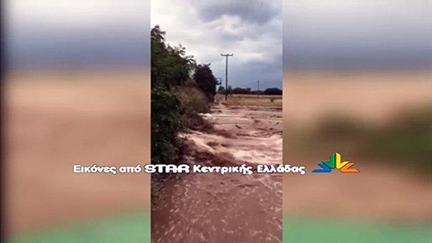 Εικόνες καταστροφής στην Ανατολική Φθιώτιδα - Μεγάλες ζημιές σε σπίτια και καλλιέργειες