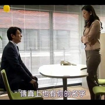 僞肉食女的戀愛處境第09