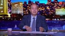 عمرو أديب يوجه رسالة هامة للأحزاب الكبيرة ق�