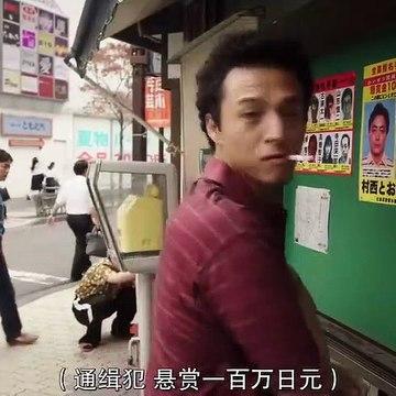 全裸導演03