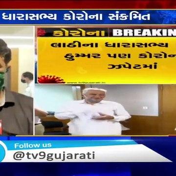 3 Congress MLAs and 1 BJP MLA tested positive for Coronavirus, Gujarat