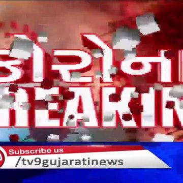 Sanand BJP MLA Kanu Patel tested positive for Coronavirus - Gujarat