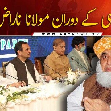 Molana Fazal-ur-Rehman gets angry in APC