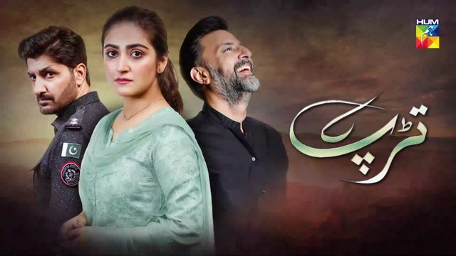 Tarap Episode 27 HUM TV Drama 20 September 2020