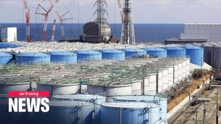 Fukushima nuclear power plant exceed 70% emission standard of contaminated ...