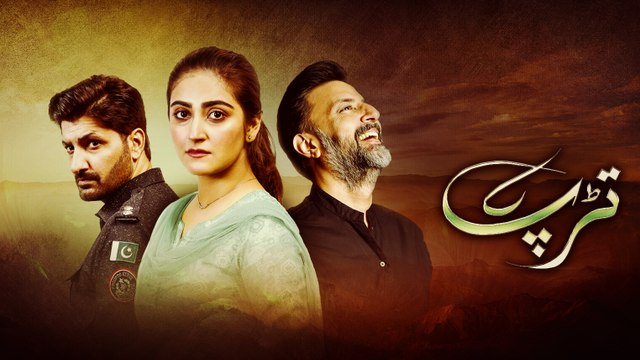 Tarap Episode 28 Promo HUM TV Drama