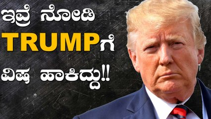 White Houseಗೆ ವಿಷದ ಅಂಚೆ ರವಾನೆ | Oneindia Kannada
