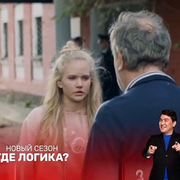 Ольга (4 сезон: 14 серия) / 2020/Olga (season 4: episode 14)