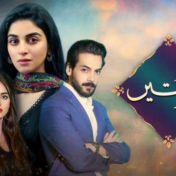 Qurbatain Episode 22 HUM TV Drama 21 September 2020