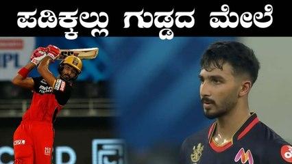 IPL2020 SRH VS RCB |  Devadutt Padikkal ಹಾಗು Finch ಆಟಕ್ಕೆ SRH ತತ್ತರ | Oneindia Kannada