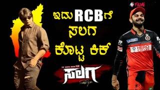RCB ಅಭಿಮಾನಿಗಳ ಕ್ರೇಜ್ ಹೆಚ್ಚಿಸಿದ Duniya Vijay | Filmibeat Kannada