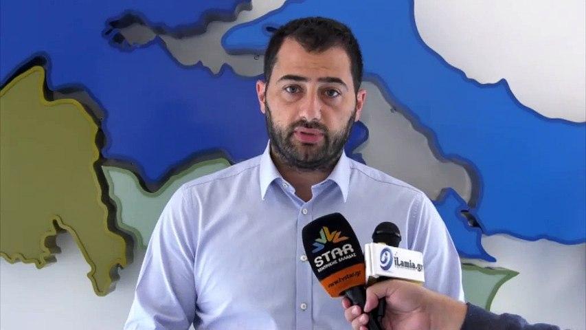 Οικονομική ενίσχυση για μικρές και πολύ μικρές επιχειρήσεις στη Στερεά