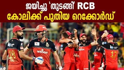 IPL 2020: Virat Kohli On The Verge Of Joining In Elite List   Oneindia Malayalam