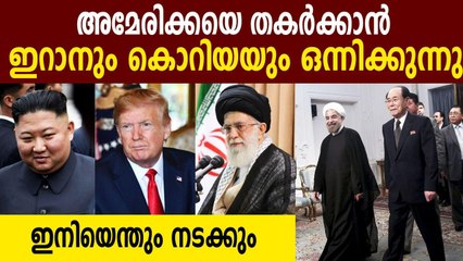 North Korea and Iran resume long-range mi$$ile cooperation: report   Oneindia Malayalam