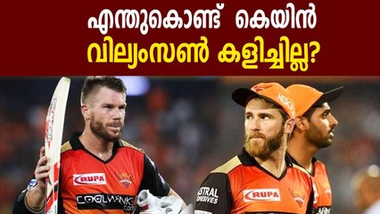 IPL 2020: Why Kane Williamson Was Not Picked For SRH?   Oneindia Malayalam