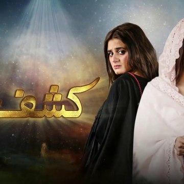 Kashf Episode 24 HUM TV Drama 22 September 2020