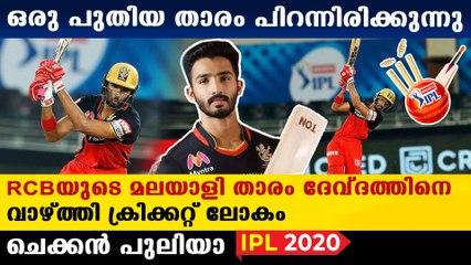 IPL 2020 : Ganguly Praises Devdut Padikkal's Batting   Oneindia Malayalam