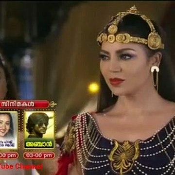 Aladdin Serial 22_9_2020 By Aladdin Studio YouTube Channel ( 360 X 720 )