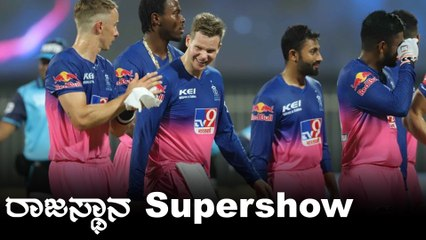 IPL 2020 RR vs CSK |   ಮೊದಲನೇ ಪಂದ್ಯದಲ್ಲಿ ಗೆದ್ದು ಬೀಗಿದ್ದ Dhoni ಇಂದು ಮಂಕಾದರು | Oneindia Kannada