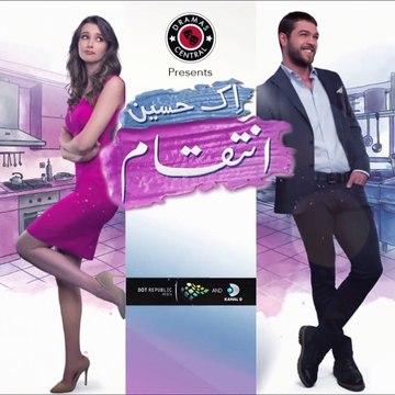 Ek Haseen Intiqam (Sweet Revenge) | Episode 44 | Turkish Drama | Leyla Lydia | Furkan Andic