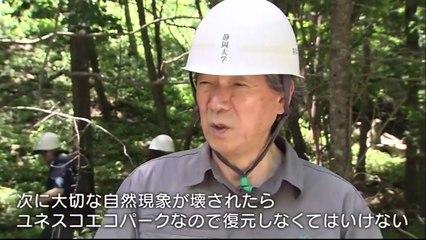 """大井川とリニア新幹線~国家プロジェクトに揺れる""""命の水""""~"""