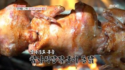 [TASTY] oak firewood roasted whole chicken, 생방송 오늘 저녁 20200923
