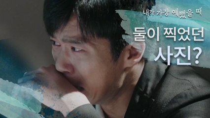 [HOT] Ha Seok-jin sobbing with betrayal, 내가 가장 예뻤을 때 20200923