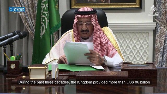 كلمة  الملك سلمان أمام الجمعية العامة للأمم المتحدة في الدورة الـ75