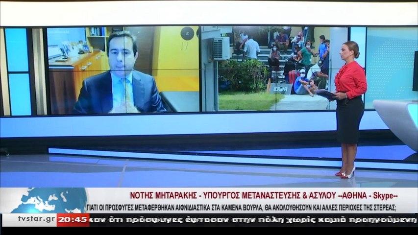 Η απάντηση του Υπουργού Μετανάστευσης και Ασύλου σε δήμαρχο και κατοίκους των Καμένων Βούρλων