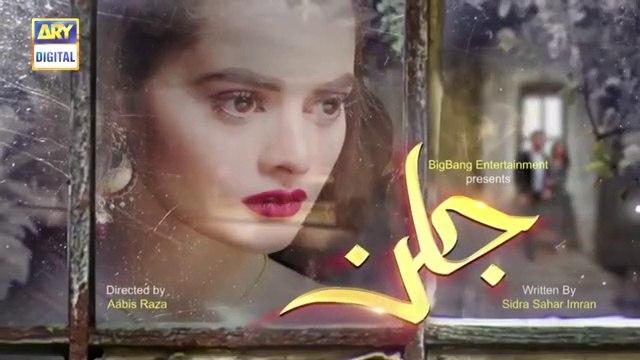 Jalan Episode 15 - 23rd September 2020 - ARY Digital Drama