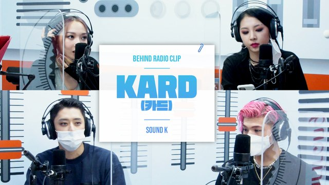 [Pops in Seoul] ♦︎Behind Radio Clip♦ KARD(카드)'s Interview~