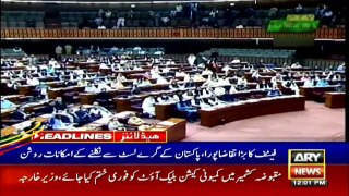 ARY News Headlines | 12 PM | 24th September 2020