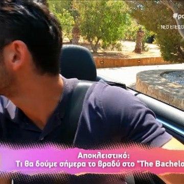 The Bachelor: Το ραντεβουδάκι του Βασιλάκου με την Αντζελίνα και η αντίδραση
