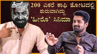 ಬೆಂಗಳೂರಿನ ಅನ್ನ ತಿಂದು ಬೈಯ್ಯೋರನ್ನ ಕಂಡ್ರೆ ನಂಗೆ ಉರಿಯುತ್ತೆ | Rishab Shetty | Filmibeat Kannada